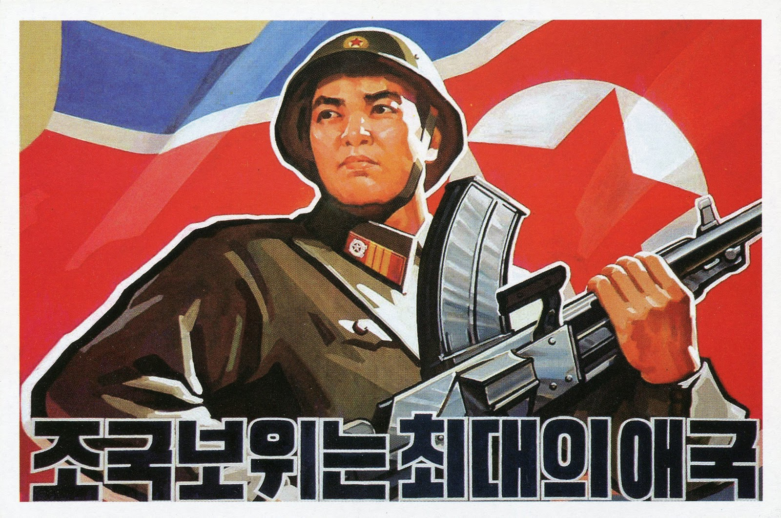 2010-Postcard-from-the-DRPK-North-Korea-