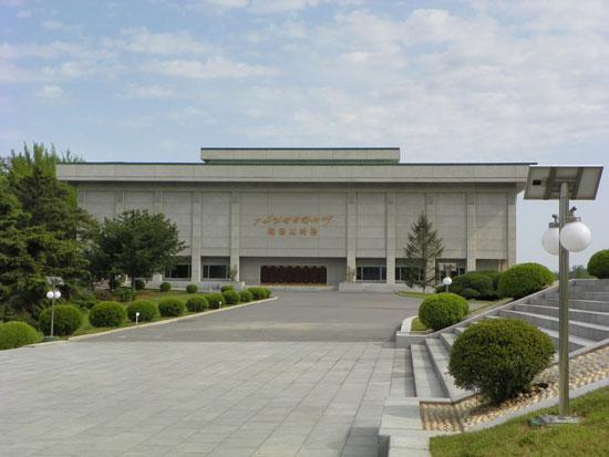 revolution_museum