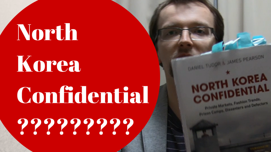 Thumb - NK Confidential