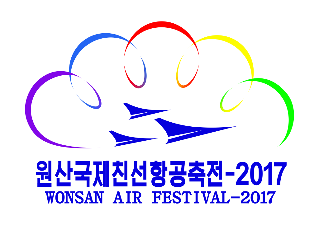 Wonsan Air Festival 2017